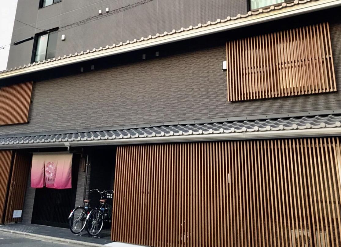 アーバン樹下 京都駅西