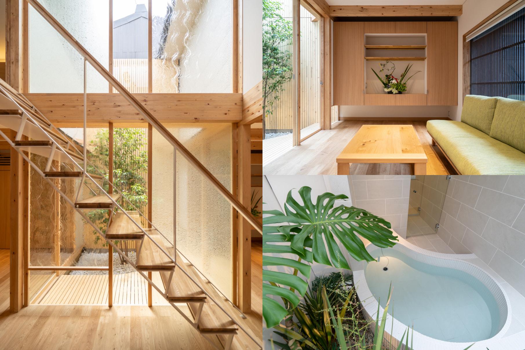 京都ゲストハウス 露天風呂付きヴィラ 別邸樹下